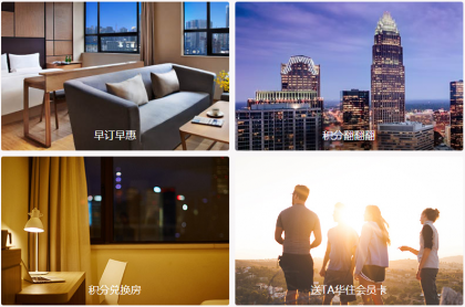 Huazhu Posts Operating Metrics, Says Year-End Revenue Will Exceed Guidance