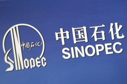 Sinopec Plans to Sell Shares in Its Giant Marketing Unit