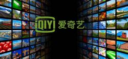 China Renaissance Sets iQiyi Target at 64% Upside, but Says Company Needs Intensive Capital
