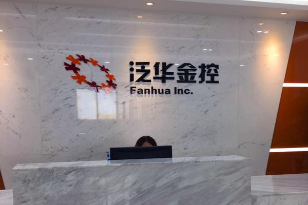 Fanhua Rebuts J Capital Short Seller Report; Shares Rebound