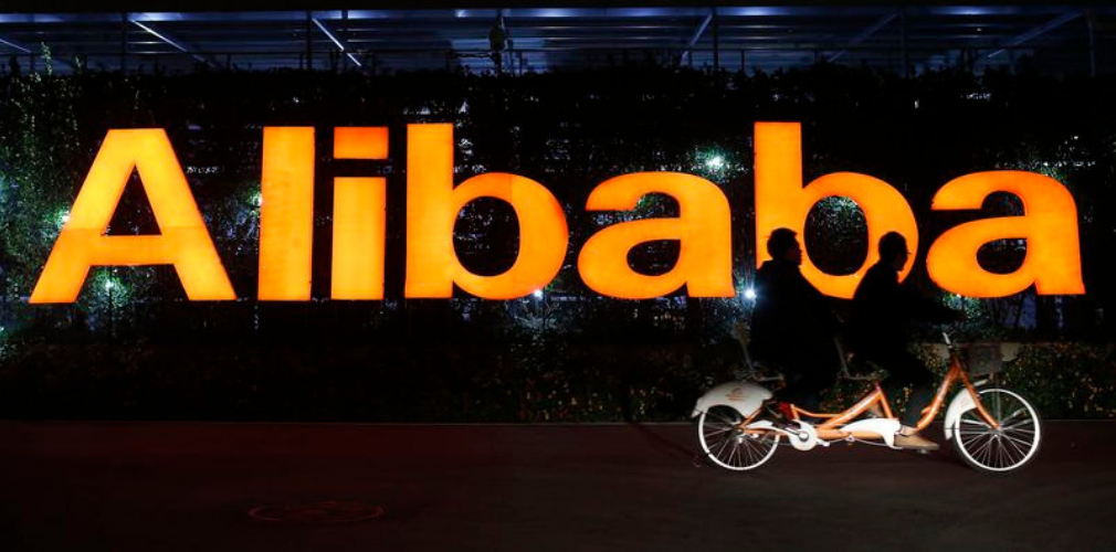 Alibaba Slams U.S. Treatment of Huawei, Efforts to Curb China's Rise