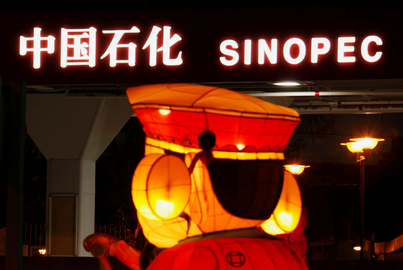 Sinopec Discloses Huge Trading Loss, but Overall Strong 2018 Results