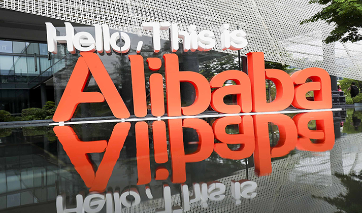 Alibaba Shares Jump 6% on Year-end Results Despite Slowed Momentum