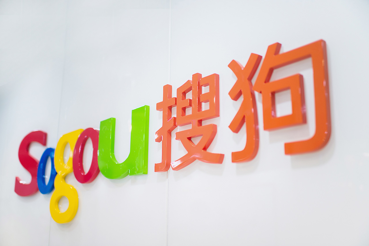 Sogou's Disappointing Financials Send Shares 5% Lower