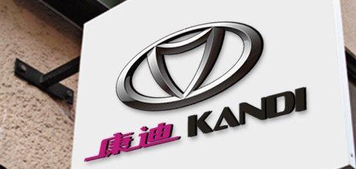 Kandi Announces $237 Million in Financing from Development Zone