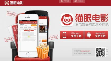 Highly Anticipated Movie-ticketing App Maoyan Makes Disappointing Debut in Hong Kong
