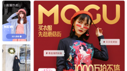 Mogu Ends Day 15% Higher, $5 Above IPO, Two Months After Debut