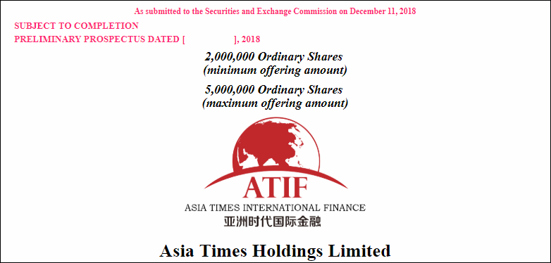 Asia Times Holdings Receives SEC Approval for IPO