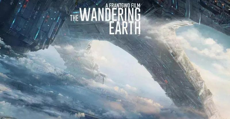 Chinese Sci-fi Blockbuster, The Wandering Earth, Arrives in America