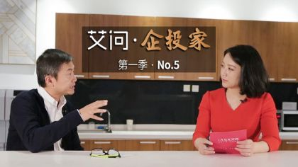 iAsk x China Daily | Founding a startup at 46, what for?