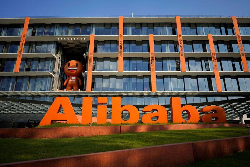 Alibaba Takes 10.8% Stake in Chinese Video Streaming Platform Bilibili