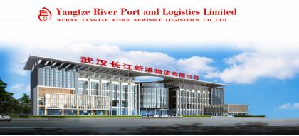 ANALYSIS: The Curious Case of Yangtze River Port and Logistics