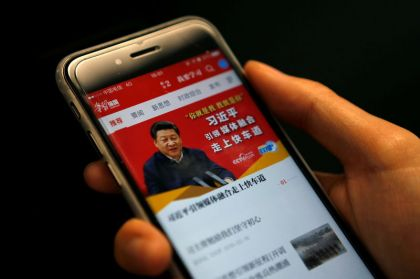 Alibaba is Force Behind Hit Chinese Communist Party App