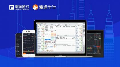 Tencent-backed Internet Brokerage Futu Updates Financials Ahead of IPO