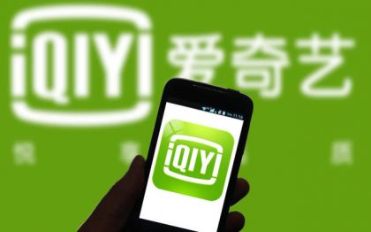 IQiyi Sees Revenue - and Losses - Soar in Fourth Quarter