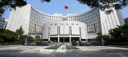 China Central Bank Sees Benchmark Rate Cut as Last Resort, May Use Other Tools