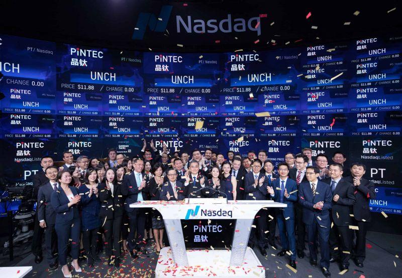 Pintec Partners with Xiaomai Zhujiao on Tuition Installment Financing