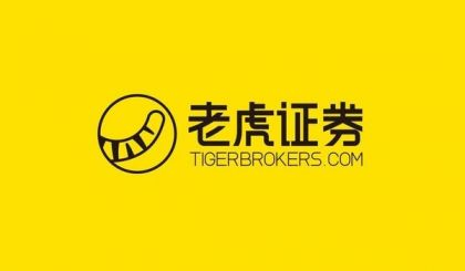 Up Fintech, Operator of Online Broker Tiger Trade App, Seeks $150 Million Offering on Nasdaq