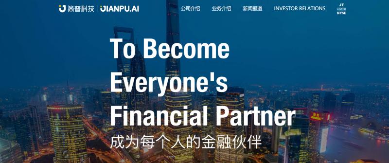 Jianpu Technology Stock Jumps 6% After Earnings
