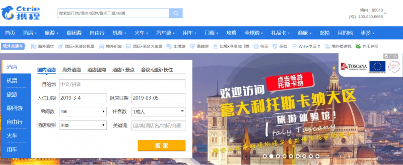 Ctrip Stock Soars 22% After Beating on Earnings