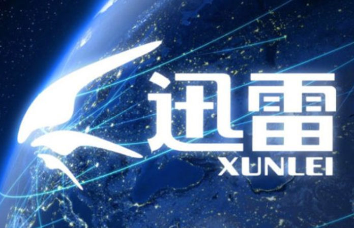 Xunlei Stock Drops 12% on Disappointing Fourth Quarter