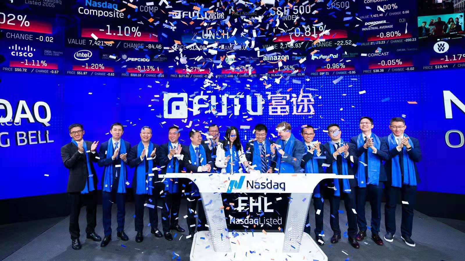 Fast-growing Brokerage Futu Lifts Off With Fanfare, Up 44% Early