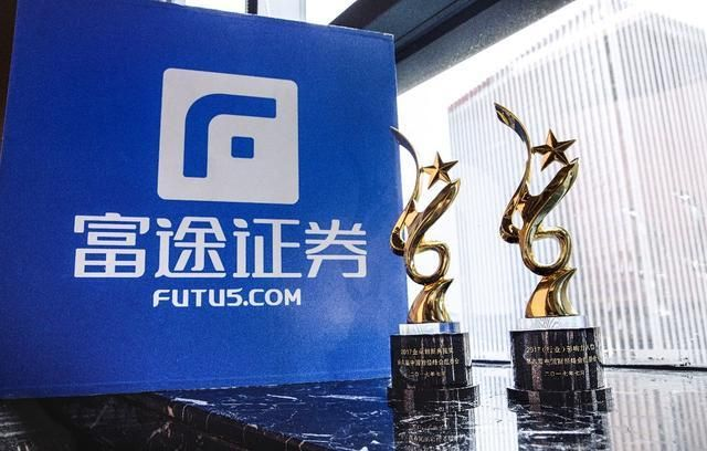 ANALYSIS: Futu Holdings To Raise $152.5 Million In Revised IPO