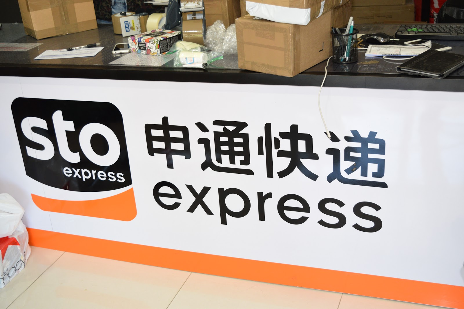 Alibaba to Invest $693 Million in Another China Courier, STO Express