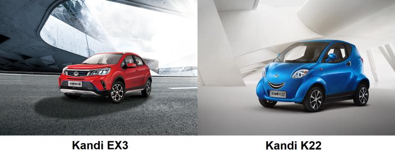Kandi's K22 and EX3 Models Win 2020 U.S. Tax Credit