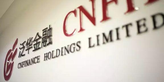 CNFinance Announces Fourth Quarter Earnings