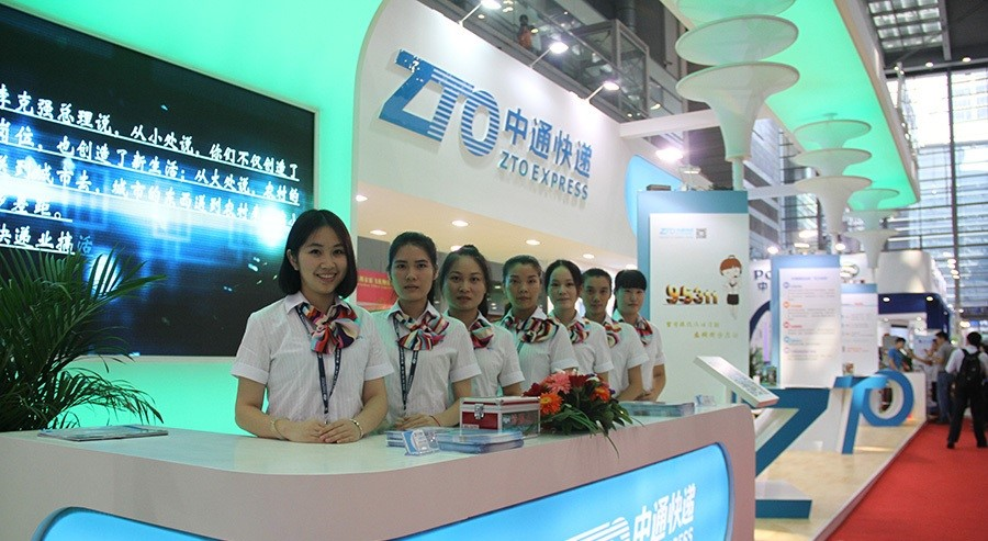 ZTO Gains After-hours on Revenue Jump, Special Dividend