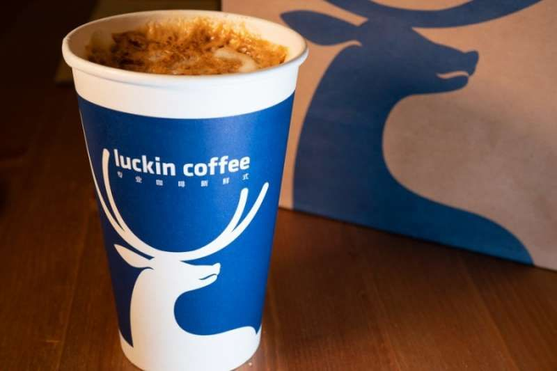 Luckin Coffee Chairman Is Seeking $200 Million Bank Loan Before IPO