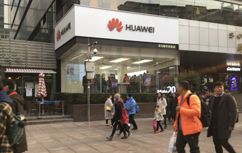 Huawei Pleads Not Guilty to U.S. Charges in New York Court