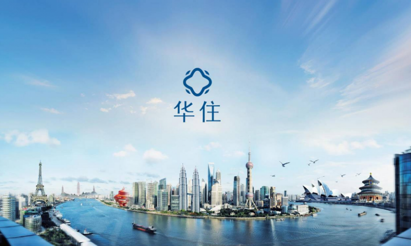 Huazhu Stock Enjoys a 15% Boost on 2018 Financial Results