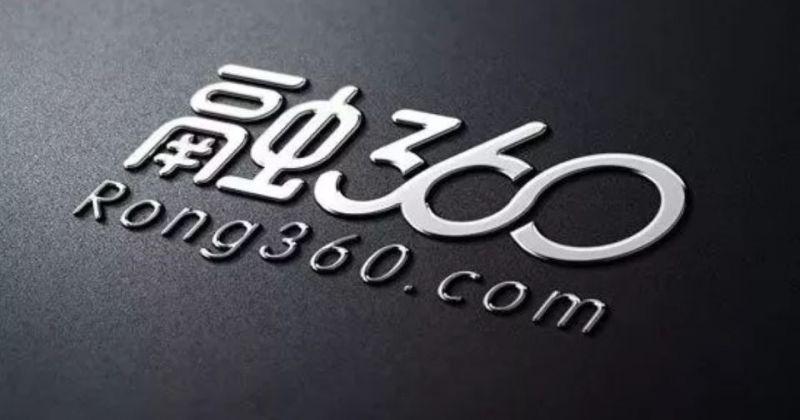 Jianpu Technology, Slammed by CCTV 315 Exposure Gala, Tanks Stock 13%
