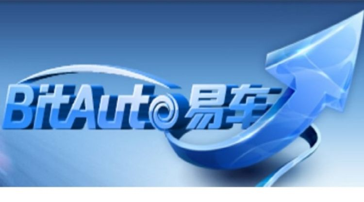 Bitauto Says Fourth Quarter Revenue Jumped 25%; Losses Shrink