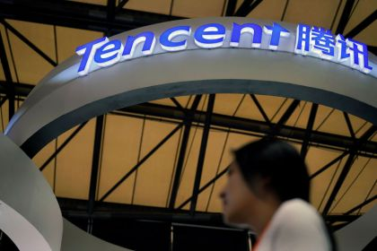 Tencent Likely to Post Steepest Profit Fall in 13 Years on Games Setback