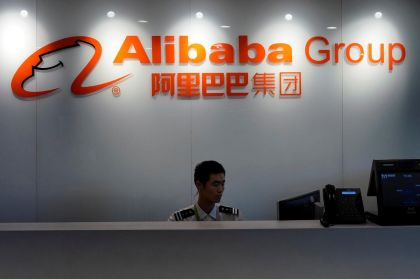Foxconn Ventures Sells 2.2 Million Alibaba Shares in Open Market