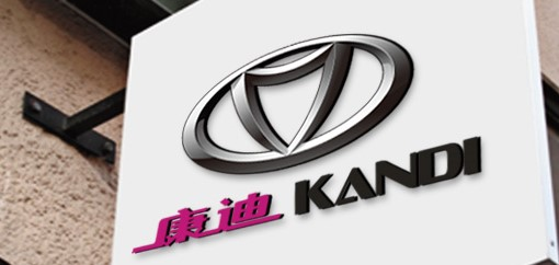 Kandi Agrees to Sell Majority Stake in JV to Geely