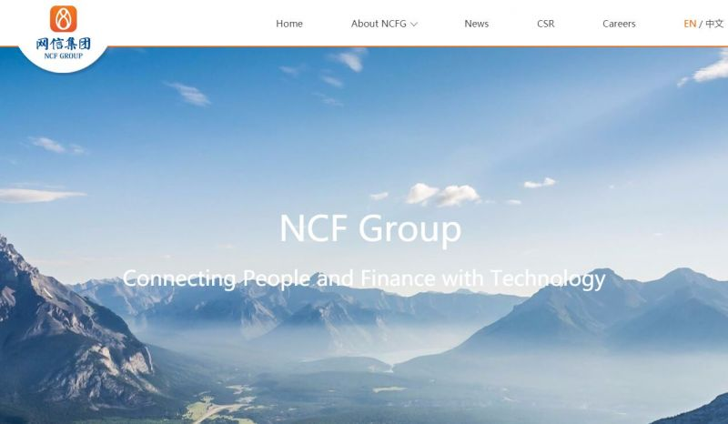 Chinese Lending Company NCF Group Enters Into Reverse Merger to List Shares in the US