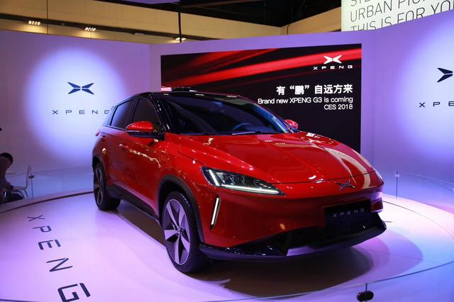 Xpeng Motors Seeks $500 Million in New Funding and Eventual IPO