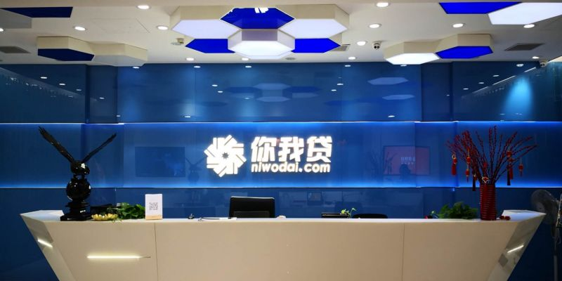 P2P Lender Jiayin Reports 2018 Financials Ahead of $57.5 Million IPO in New York