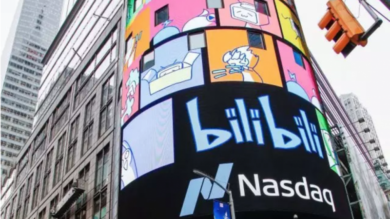 Bilibili Files to Sell $500 Million in Debt, Equity; Shares Fall After-hours