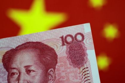 China to Step Up Bank Reserve Ratio Cuts to Help Small Firms