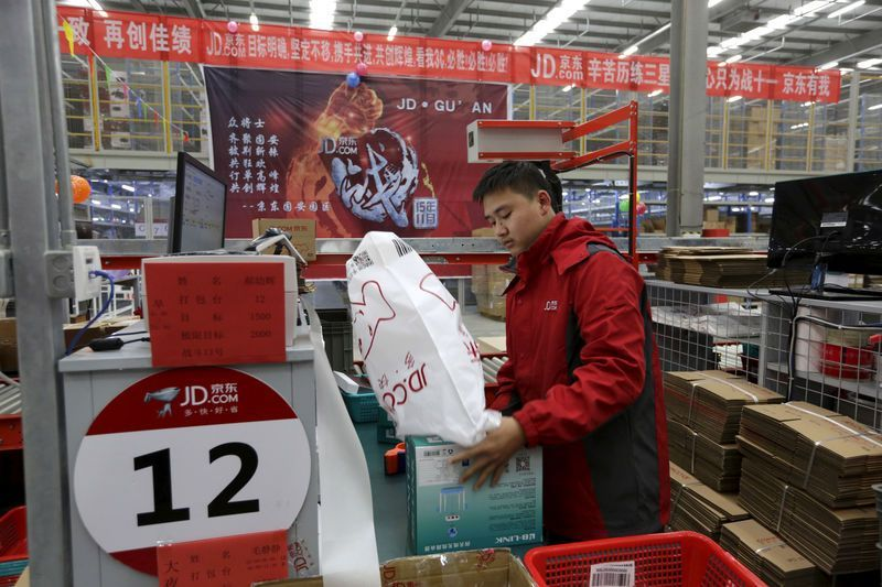 JD.com Reportedly Ready to Lay Off Up to 12,000 Workers