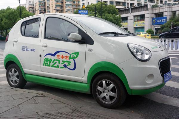 Kandi's Ride-Sharing Program Gets Didi Chuxing Among Allies