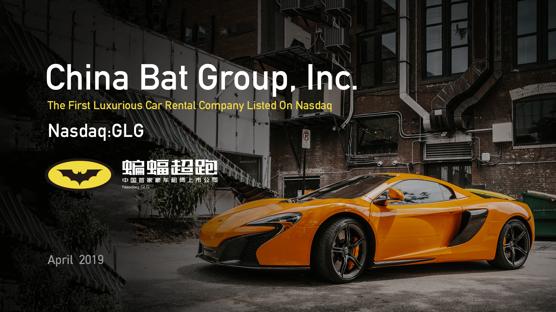 China Bat Announces $3.7 Million Stock Sale to Investors at $2.20 Per Share