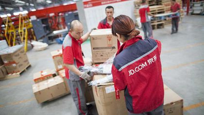 JD.com Considers Cutting Expenses on Worker Insurance and Salaries