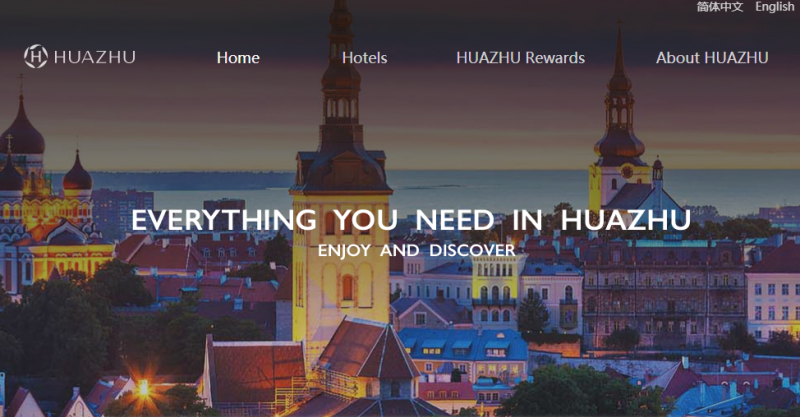 Huazhu Reports 166 New Hotels in Its Network