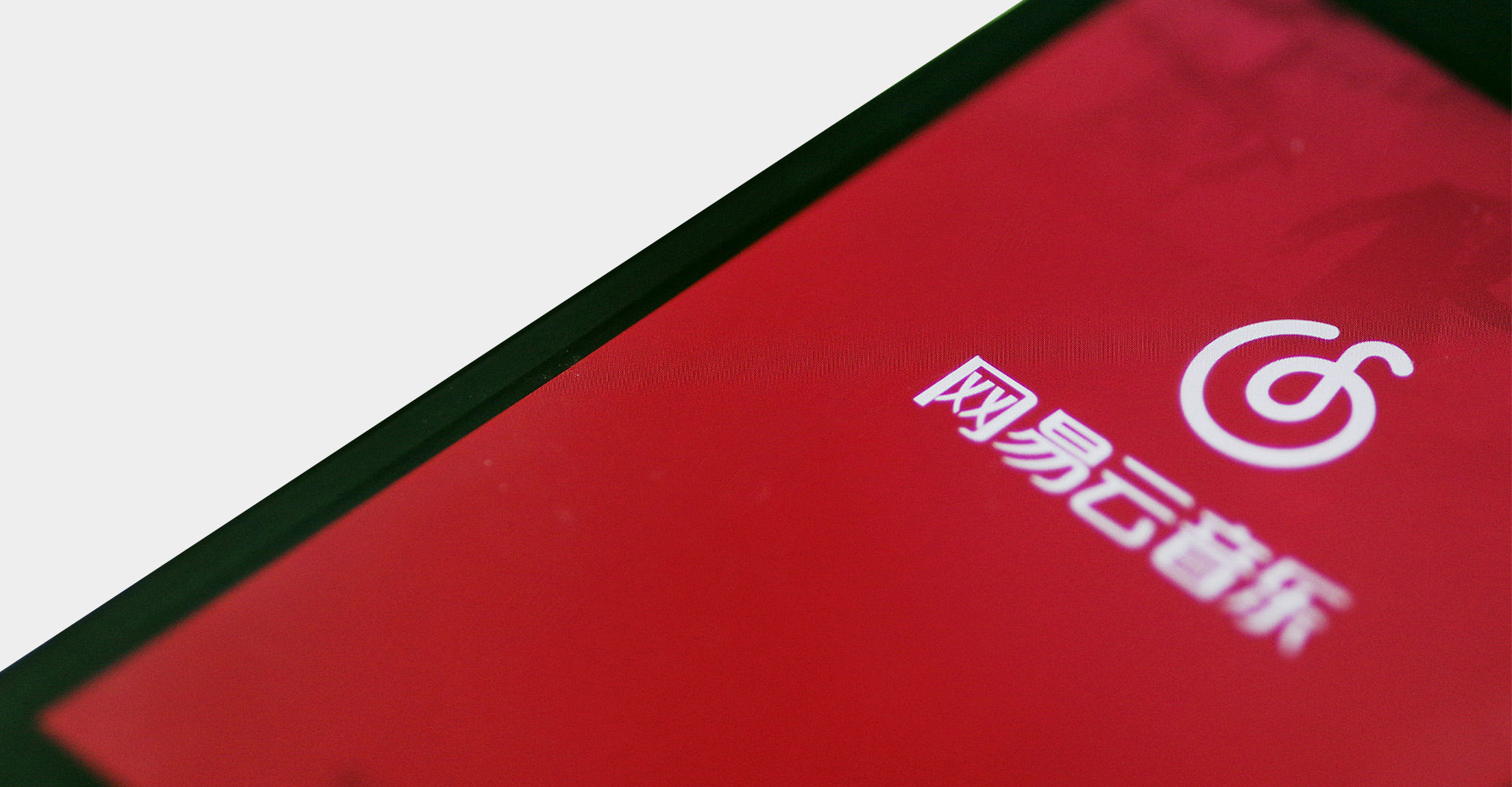 NetEase's Music Arm Partners With Japan's Nippon Columbia